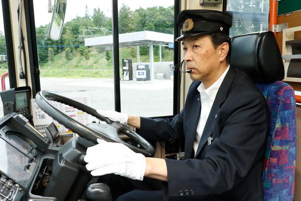 運転中の心得